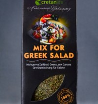 Mix for Greek Salad from Crete